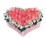 kalp içerisinde 9 adet pembe gül  Hakkari çiçekçi telefonları